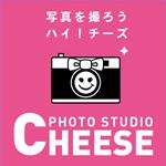 スタジオチーズについて