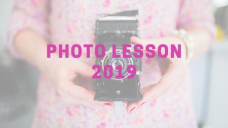 2019年のカメラ教室について
