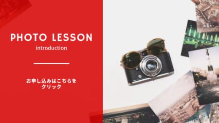 「シンプルだけど・・・」〜カメラ教室・お客様の声より〜