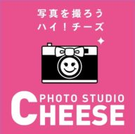 PHOTO STUDIO CHEESE
